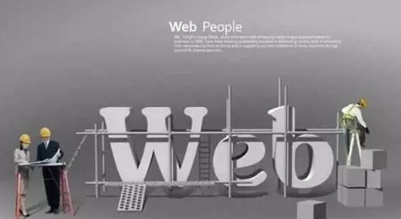 网站建设怎样制作可以增强网站效果