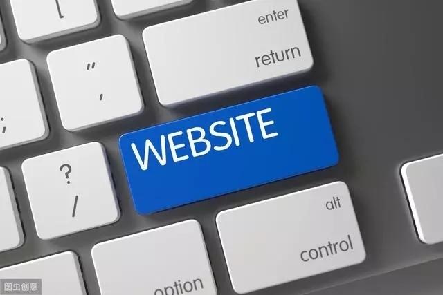 网站建设有哪些类型