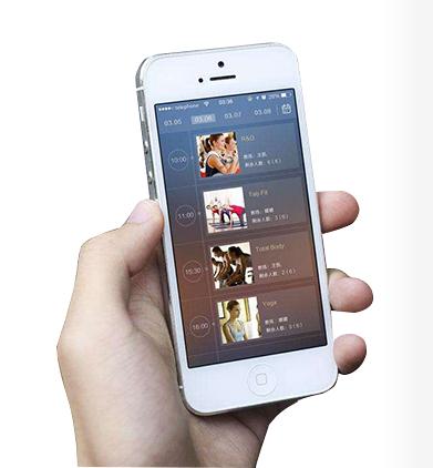 手机·微信开发