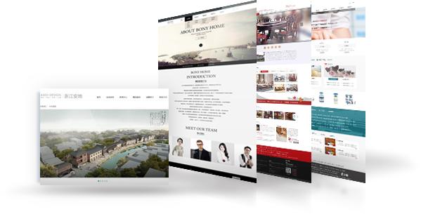 什么是模板网站